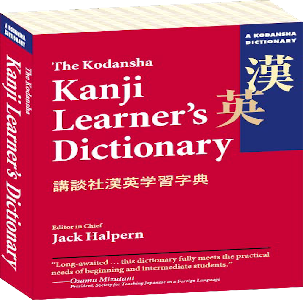 english language and oxford english dictionary Oxford picture dictionary english-chinese: bilingual dictionary for chinese speaking teenage and adult students of english (oxford picture dictionary 2e) jun 23, 2008 by jayme adelson-goldstein and norma shapiro.